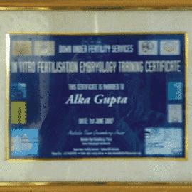 ivfetc awards